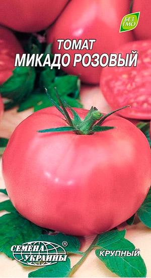 Микадо розовый