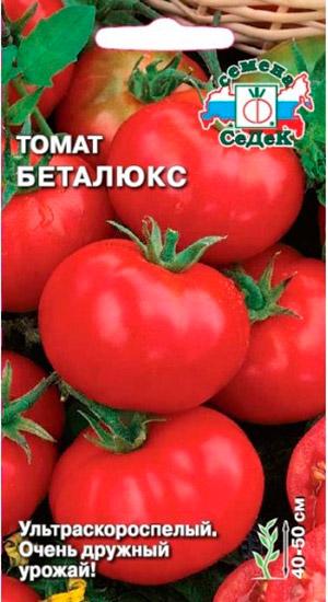 Беталюкс