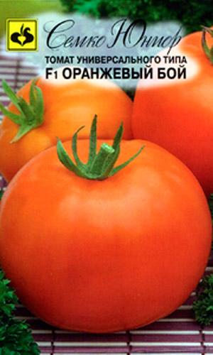 Оранжевый бой F1