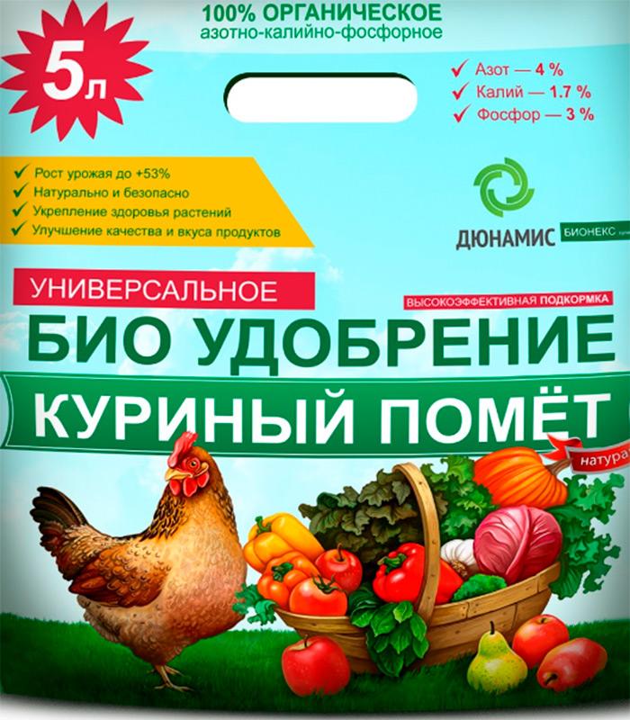 Нужно ли удобрение для чеснока?